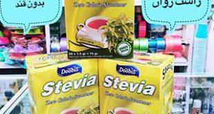 مرکز فروش  قند استویا در ایران