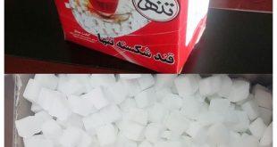قند تنها اصفهان