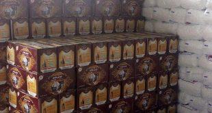فروش قند شکسته در تهران